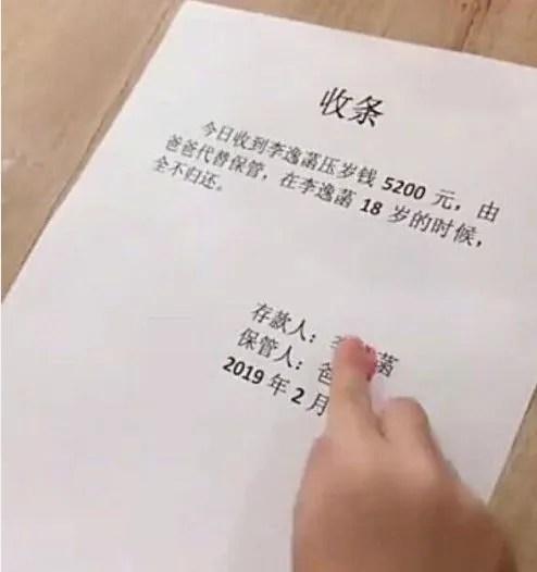 新闻哥吐槽:13岁娃被勒令补作业后坠亡,留遗书:压岁钱给爷爷奶奶