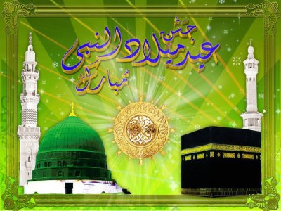 Awliya Allah-The Pious Saints of Allah | ILHAM