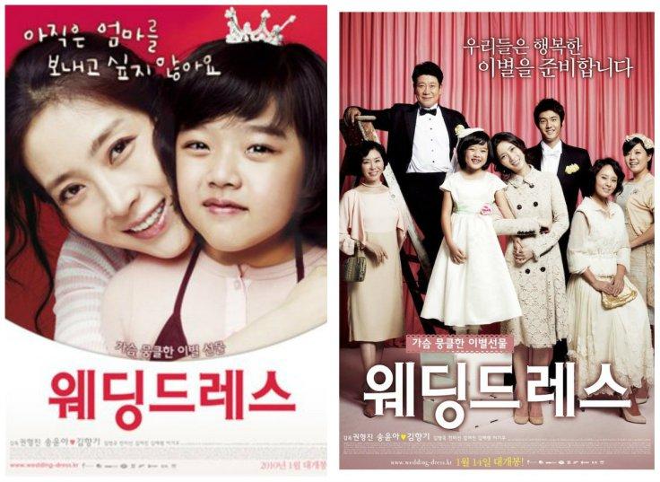 Review Korean Movie Wedding Dress (2010) – kaoskakirasacoklat