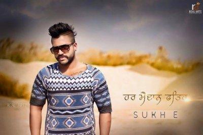 Sukh E | Free Wallpaper