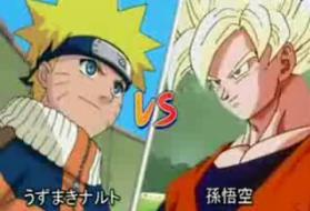 Naruto…o…Dragon Ball Z | Luka y gaby blog center
