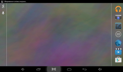 Live wallpaper - Color steam - Android Apps on Google Play
