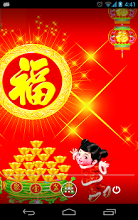 How to mod Good Fortune Live Wallpaper 1.5 unlimited apk for laptop - APK Hit
