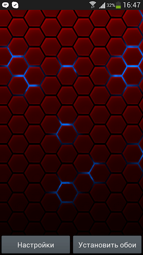 Honeycomb Live Wallpaper for Android