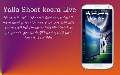 Yalla Shoot Koora Live Bein Sport Live Streaming Tv | Autos Post