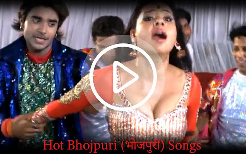 Top Bhojpuri video Song                                              Apps on Google Play Screenshot Image