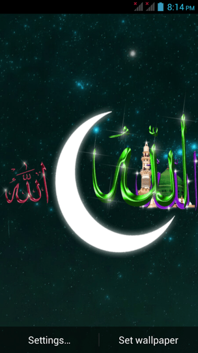 Allah 4d Live Wallpaper - Android Apps on Google Play