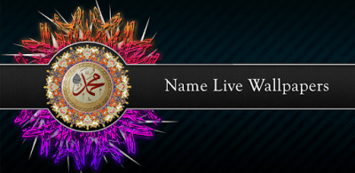 Download Muhammad Name Live Wallpapers for PC