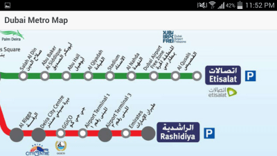 Dubai Metro Visit To Dubai   Autos Post