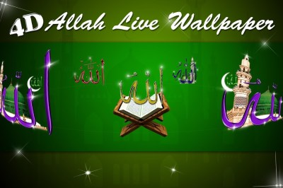 Allah 4d Live Wallpaper - Android Apps on Google Play