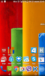 App Moto G HD Wallpaper APK for Windows Phone | Download Android APK GAMES & APPS for Windows phone