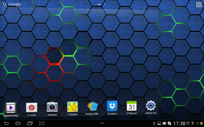 Honeycomb 2 Live Wallpaper – Official Android®