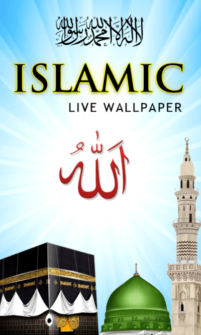 Islamic Live Wallpaper New - Android Apps on Google Play