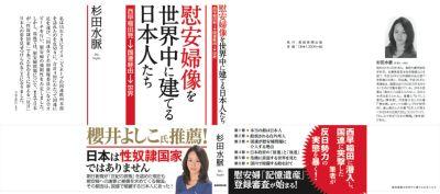 杉田 水脈(すぎた みお) 公式ブログ : 村上春樹さんの影響で〜新刊発売のお知らせ