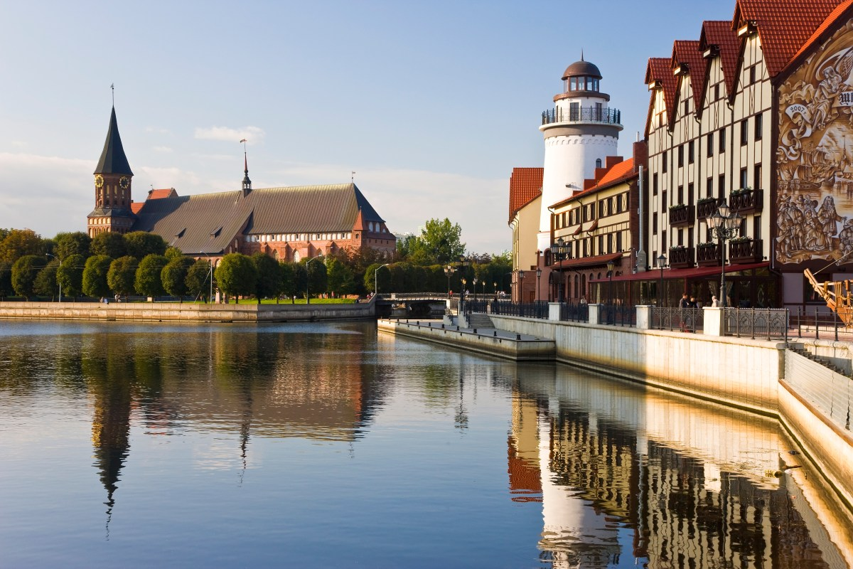 Kaliningrad travel | Russia - Lonely Planet