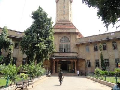 Gujarat University | MA Projects