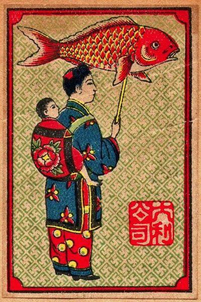 Phone Wallpaper Ideas: matchbox label from Japan, circa 1910
