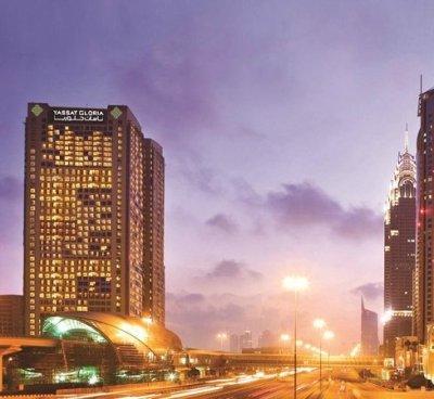 Yassat Gloria Hotel & Apartments (Dubai, United Arab Emirates) - Hotel Reviews - TripAdvisor