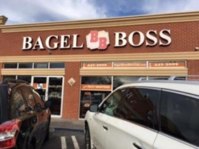 Bagel Boss, Merrick - Restaurant Reviews, Phone Number & Photos - TripAdvisor