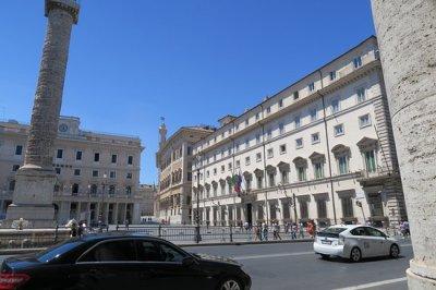 Palazzo Chigi - Roma - Palazzo Chigi Yorumları - TripAdvisor