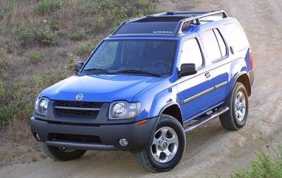 Used 2004 Nissan Xterra for sale - Pricing & Features | Edmunds