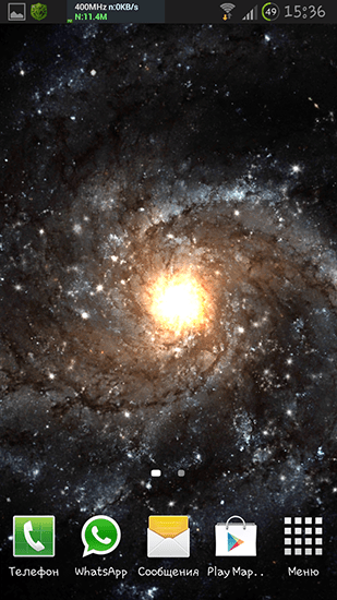 Galactic core live wallpaper for Android. Galactic core free download for tablet and phone.
