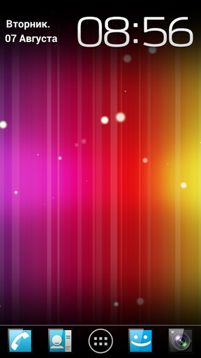 Spectrum live wallpaper for Android. Spectrum free download for tablet and phone.