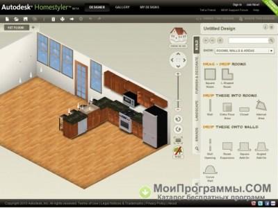 Autodesk Homestyler скачать бесплатно русская версия для ...