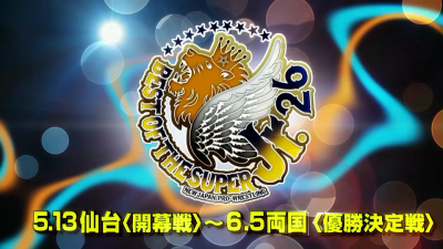 Wrestling Review: NJPW Best of the Super Juniors 26 (2019) (Day 3) – MoshFish Reviews