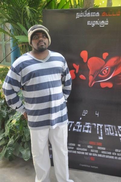 Picture 786681 | Mu Pu Jaakirathai Short Film Screening Stills | New Movie Posters