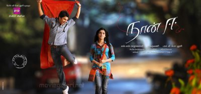Picture 224357 | Nani,Samantha in Naan Ee Wallpapers | New Movie Posters