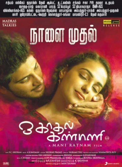 Picture 855779 | Dulquer Salmaan, Nithya Menon in O Kadhal Kanmani Movie Release Posters | New ...