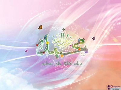 Islam - Peace and love   There is no god but Allah, Muhammad (peace be upon him) is the ...