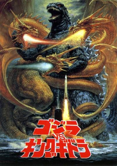 Kaiju Kommentary: Godzilla vs. King Ghidorah (1991) – Nerds on the Rocks