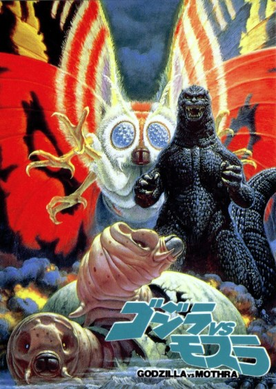 Kaiju Kommentary: Godzilla vs. Mothra (1992) – Nerds on the Rocks