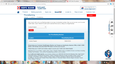 HDFC Bank Customer Care | Guide For 24/7 Support & Numbers