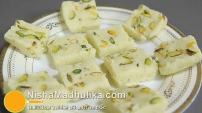 Delicious Indian recipes in English language. - Nishamadhulika.com
