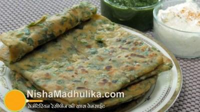 Palak paratha Recipe - Spinach Paratha recipe - Punjabi Palak Masala Paratha - Nishamadhulika.com
