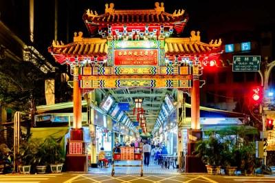 Amazing Things to Do in Taipei, Taiwan