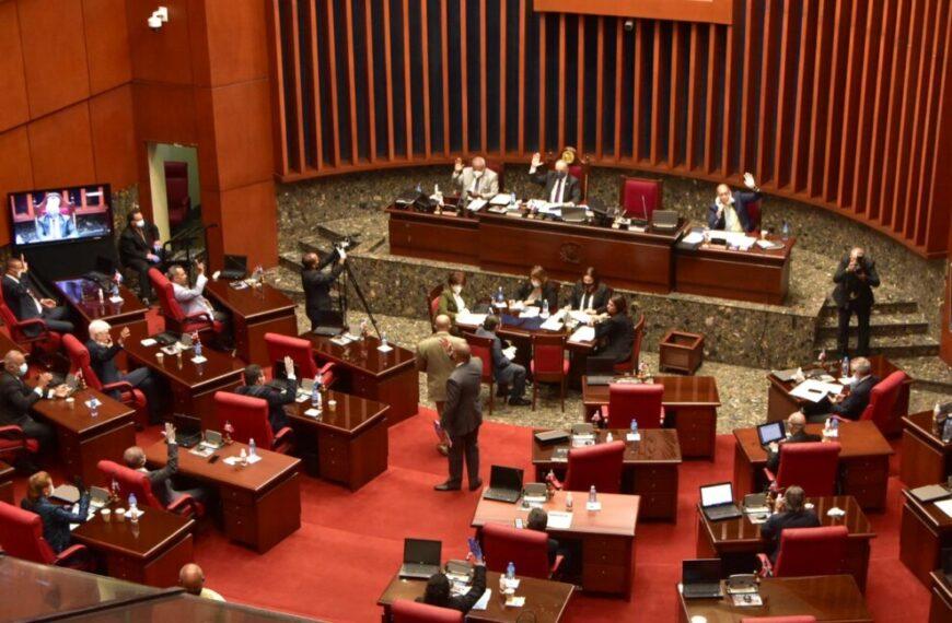 Senado investiga denuncias de malversación de fondos