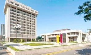 Banco Central mantiene tasa de interés anual en 3.00%