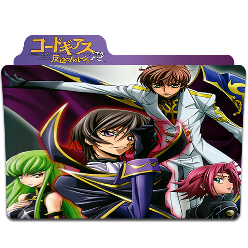 Code Geass Lelouch of the Rebellion R2   Icon 2 by Elios96 on DeviantArt Code Geass Lelouch of the Rebellion R2   Icon 2 by Elios96