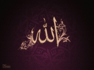 Top 20 Islam wallpapers | PASS THE KNOWLEDGE (LIGHT & LIFE)