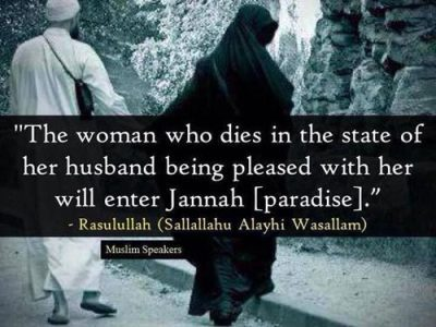 Love, Relationship: 70 Islamic Marriage Quotes | PASS THE ...