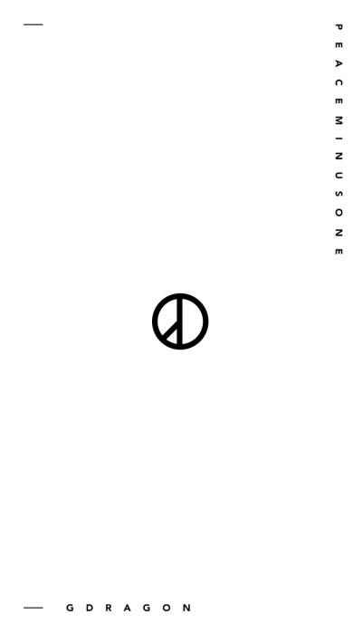 Peaceminusone - StardustWanderer