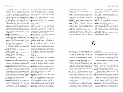 Pinyin News | news and discussions mainly related to Chinese characters and romanization