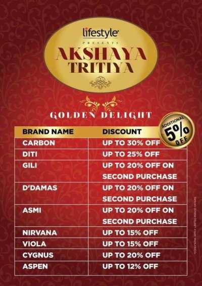 Lifestyle - Akshaya Tritiya Golden Delight offer, till ...