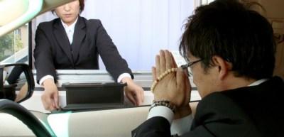 Assister à des funérailles sans quitter sa voiture, c'est possible (au Japon) - L'Obs