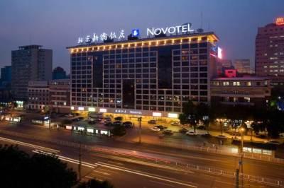 Novotel Beijing Xin Qiao Hotel (Beijing) from £61 | lastminute.com