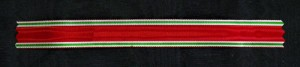 #MBG010 - Bulgaria, Bulgaria, World War I Commemorative Medal